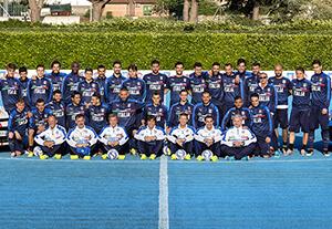 Completo ITALIA Calcio Azzurri Con Nome e Numero a Richiesta Europei Francia